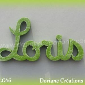 Lettres prenom bois loris