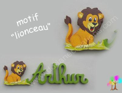 Motif lionceau pour prenom en bois