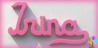 Plaque de porte prenom lettres bois signature