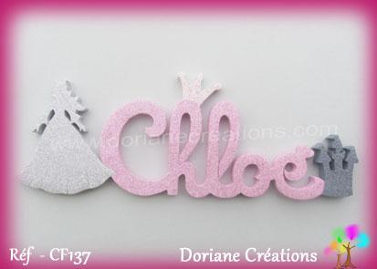 Prenom bois chloe decor princesse 1