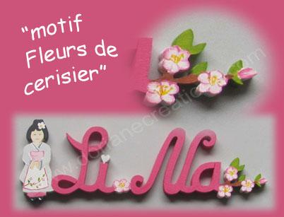 Prenom en bois avec fleurs de cerisier