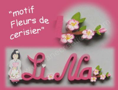 05 - Motif prénom en bois fleurs de cerisiers