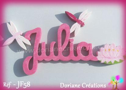 Prenom lettres bois julia avec nenuphar
