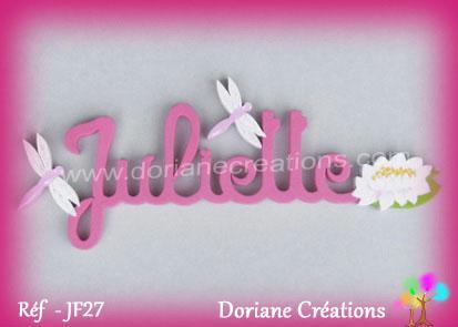 Prenom lettres bois juliette avec nenuphar