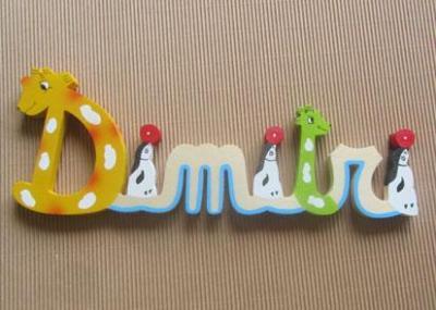 Prénom lettres en bois Dimitri