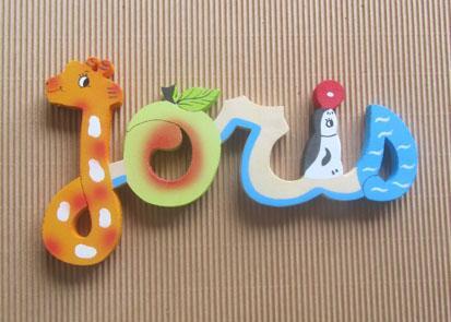 Prenombois joris girafe