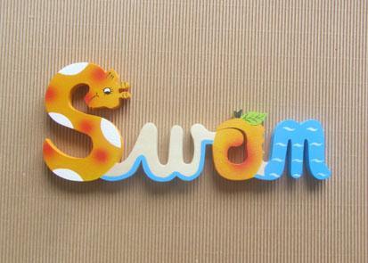 Prenombois swan